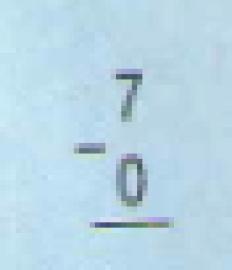Bài 1, bài 2, bài 3, bài 4, bài 5  trang 70 sgk toán lớp 1