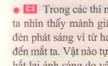 Bài C3 trang 5 sgk vật lí 7