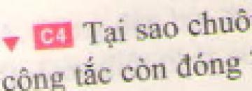 C4 trang 64 sgk Vật lí lớp 7